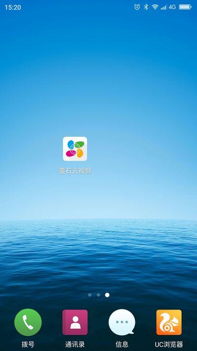 海康威视萤石远程访问手机云视频产品的具体设fenix5操作指南图片