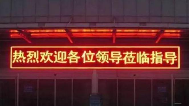 门疛LED屏计算