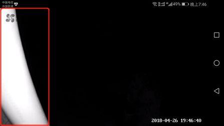 摄像头夜视物品红外反光故障图片