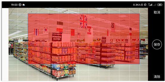 超市货架区域监控