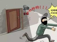 家用报警器是智能家居刚需?