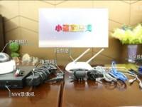雄迈方案(巨峰)球机巡航设置操作视频